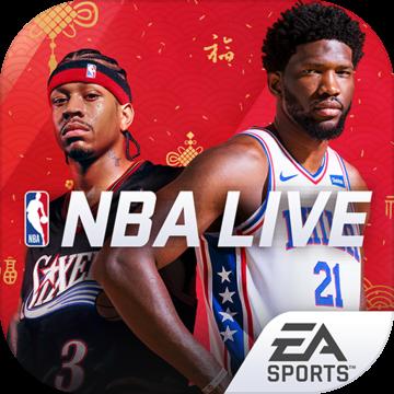 NBA LIVE手機版