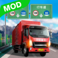 遨游城市中國卡車模擬器