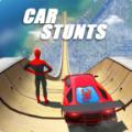 蜘蛛超级英雄汽车