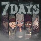 7天決定了你的故事