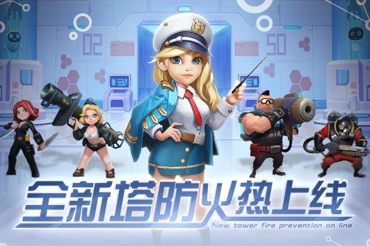 前方高能游戏下载-前方高能免费版下载