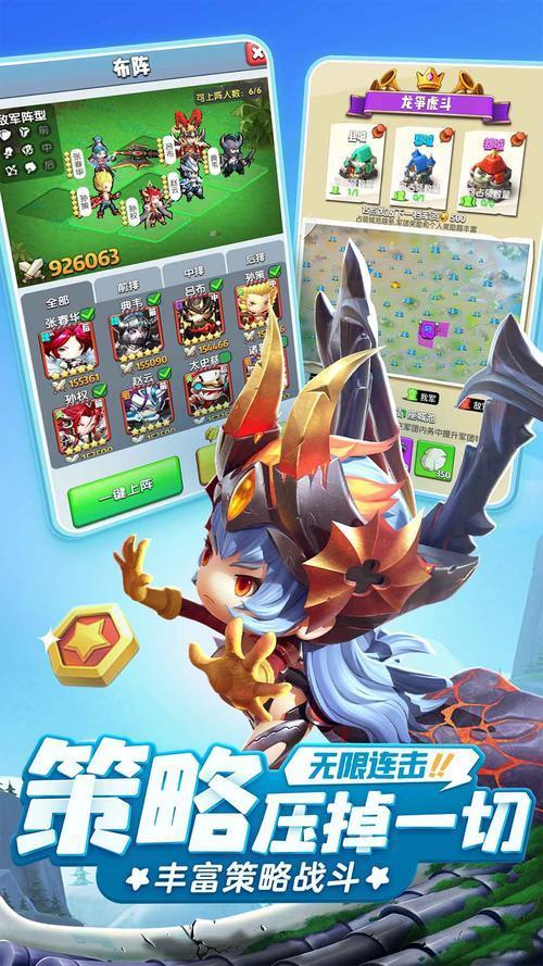 异能勇者游戏下载-异能勇者安卓版下载