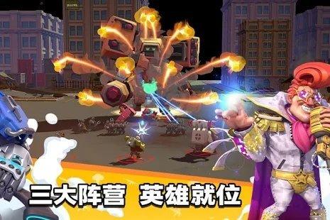 超英雄特攻游戏下载-超英雄特攻中文版下载