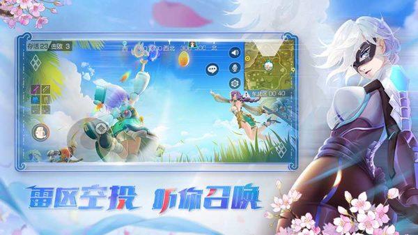 风云岛行动最新版游戏下载-风云岛行动最新版百度版下载