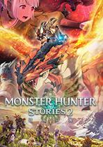 怪物獵人物語2荒鉤爪與金雷公基因搭配攻略