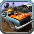 赛车碰撞比赛游戏下载-赛车碰撞比赛最新版下载-4399xyx游戏网