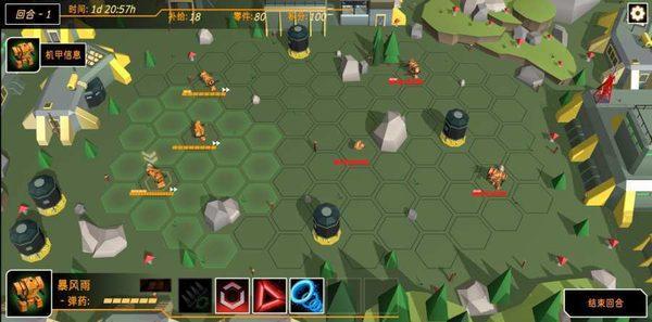 机甲公司最新版下载-机甲公司游戏下载