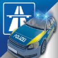 公路警察模擬器