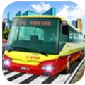 城市公交車模擬器