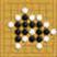 蓝牙五子棋