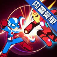 火柴人超级英雄战争内置菜单汉化版