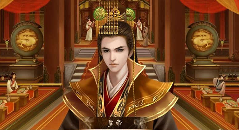 皇帝养成手机游戏大全