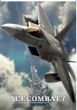 皇牌空战7