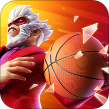 热血街篮正式版下载-热血街篮手游官方安卓版v1.1.8下载-4399xyx游戏网