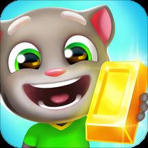 湯姆貓跑酷游戲下載-湯姆貓跑酷安卓版下載v3.8.0.0-4399xyx游戲網