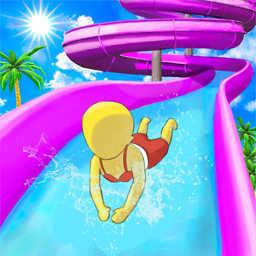 水上樂園大作戰下載-水上樂園大作戰游戲安卓版下載v2.0.0-4399xyx游戲網