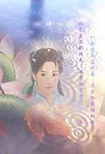 仙劍奇俠傳98修改版