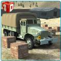 军车货物运输模拟器