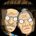 爺爺奶奶的恐怖屋子逃生