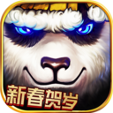 太极熊猫正版