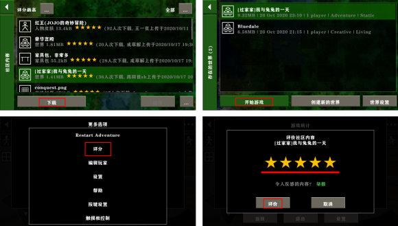 生存战争2.2插件版下载-生存战争2.2插件版手机版下载